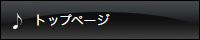 topbn.jpg